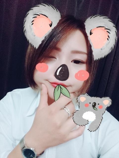 「お礼と出勤」05/23(水) 20:56 | ☆やよい☆の写メ・風俗動画