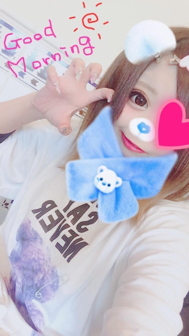 アイ「おはよ〜!!」05/23(水) 22:50 | アイの写メ・風俗動画