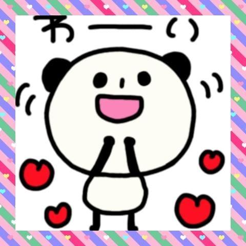 「お礼です♡thank ÿ٥ϋ(*Ü*)♡」05/23(水) 22:52 | 桔梗の写メ・風俗動画