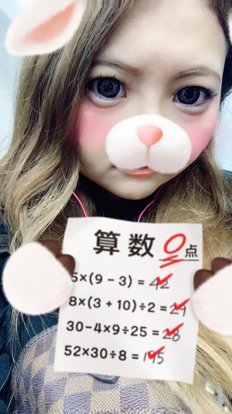 ゆうき「出勤ー?」05/24(木) 01:26 | ゆうきの写メ・風俗動画