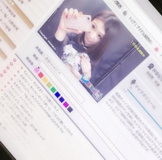「【下乳チャット♡】」05/24(木) 01:59 | まおの写メ・風俗動画