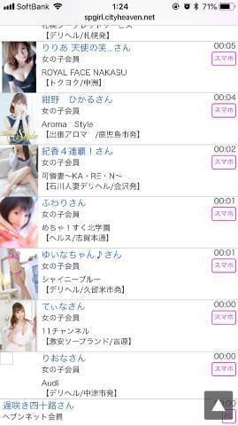 「Marina」05/24(木) 02:05 | まりな【超美形素人娘】の写メ・風俗動画