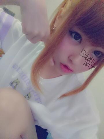 「ビジホのお兄ちゃんへ♡♡」05/24(木) 02:09 | ここみ☆金沢地元の奇跡の星の写メ・風俗動画