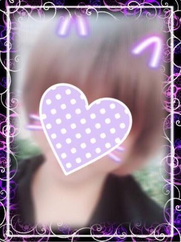 「お疲れ様です」05/24(木) 02:36 | かな☆本日体験入店!☆の写メ・風俗動画