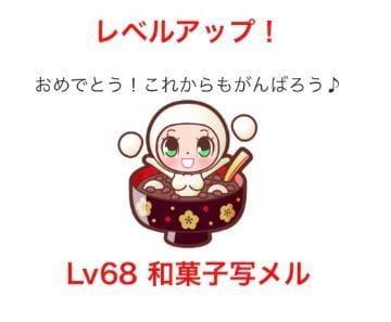 相澤りな「とんでもねぇwww」05/24(木) 03:00 | 相澤りなの写メ・風俗動画