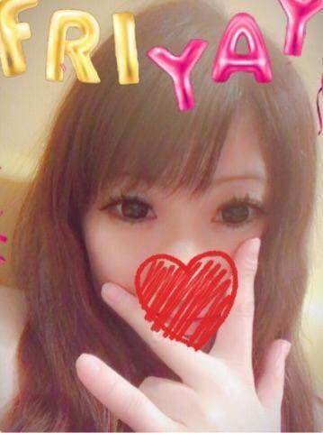 「☆おやすみない☆」05/24(木) 03:48   ゆあの写メ・風俗動画
