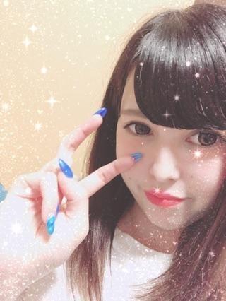 水樹あいら「マリオット☆お礼」05/24(木) 06:46   水樹あいらの写メ・風俗動画