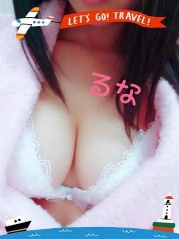 るな「おはようございます☆」05/24(木) 10:10 | るなの写メ・風俗動画