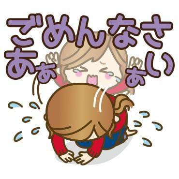 「すみません!」05/24(木) 10:42 | 宇多田 あずみの写メ・風俗動画