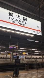 「この間ね」05/24(木) 14:50 | 桜井のどかの写メ・風俗動画