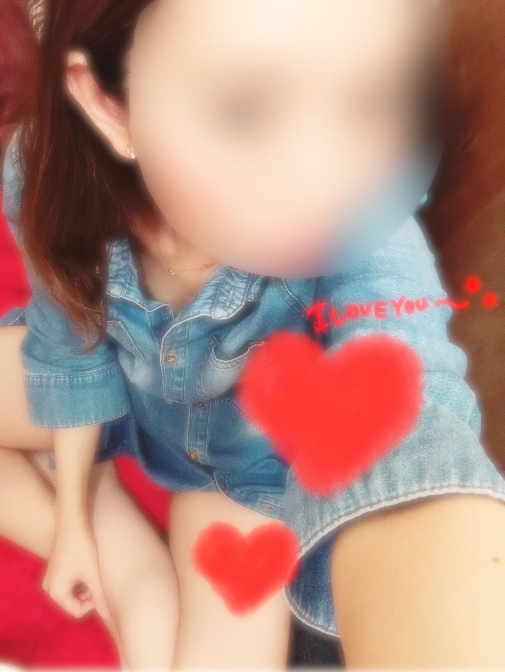 「i love you〜*」05/24(木) 15:30 | 一ノ瀬さやかの写メ・風俗動画