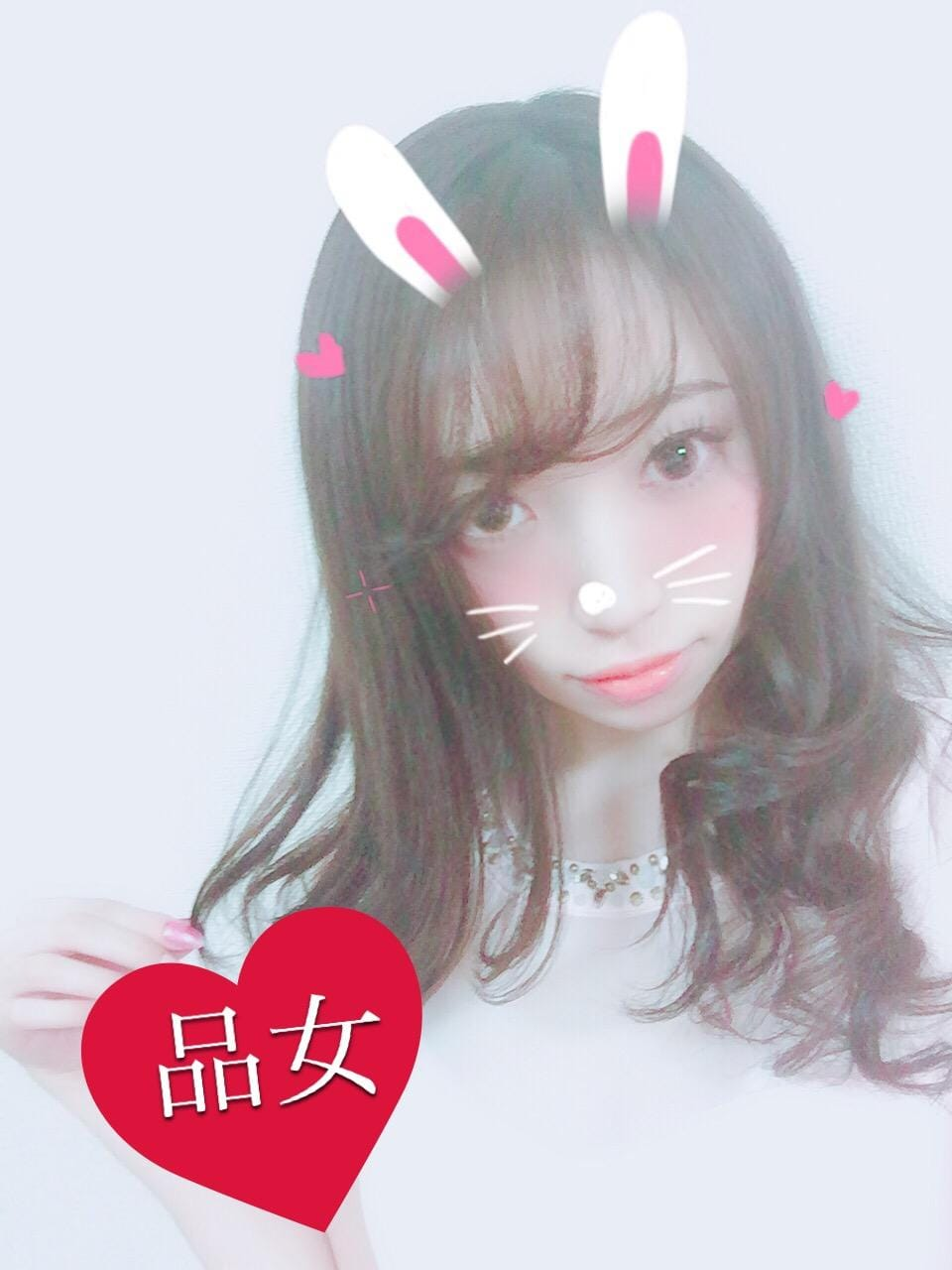 「ありさ」05/24(木) 16:56 | ありさの写メ・風俗動画