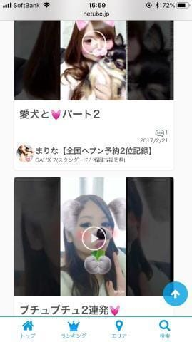 「Marina」05/24(木) 17:45 | まりな【超美形素人娘】の写メ・風俗動画
