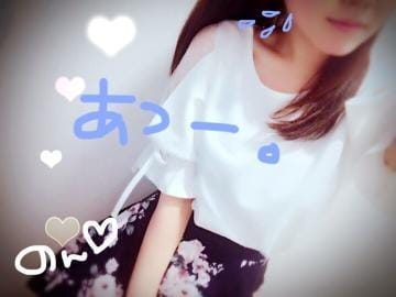「あついー?」05/24(木) 17:52 | 音【ノン】の写メ・風俗動画