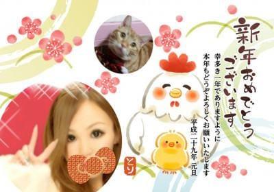 いちご「ティアラのNさん♡」05/24(木) 18:26   いちごの写メ・風俗動画