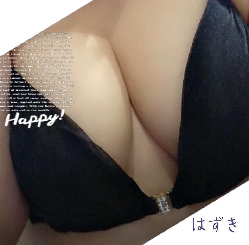 「こんにちわ」05/24(木) 18:35 | はづきの写メ・風俗動画