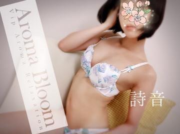 「⭕️王座戦:フォトギャラリー」05/24(木) 19:38 | 詩音-Shion-の写メ・風俗動画