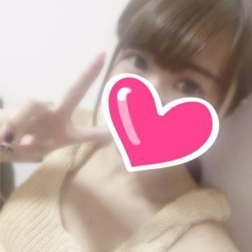 「出勤★彡」05/24(木) 20:00 | みるの写メ・風俗動画