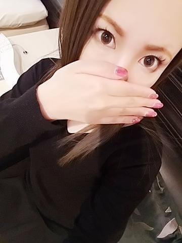 れお「お礼♪」05/24(木) 20:16 | れおの写メ・風俗動画