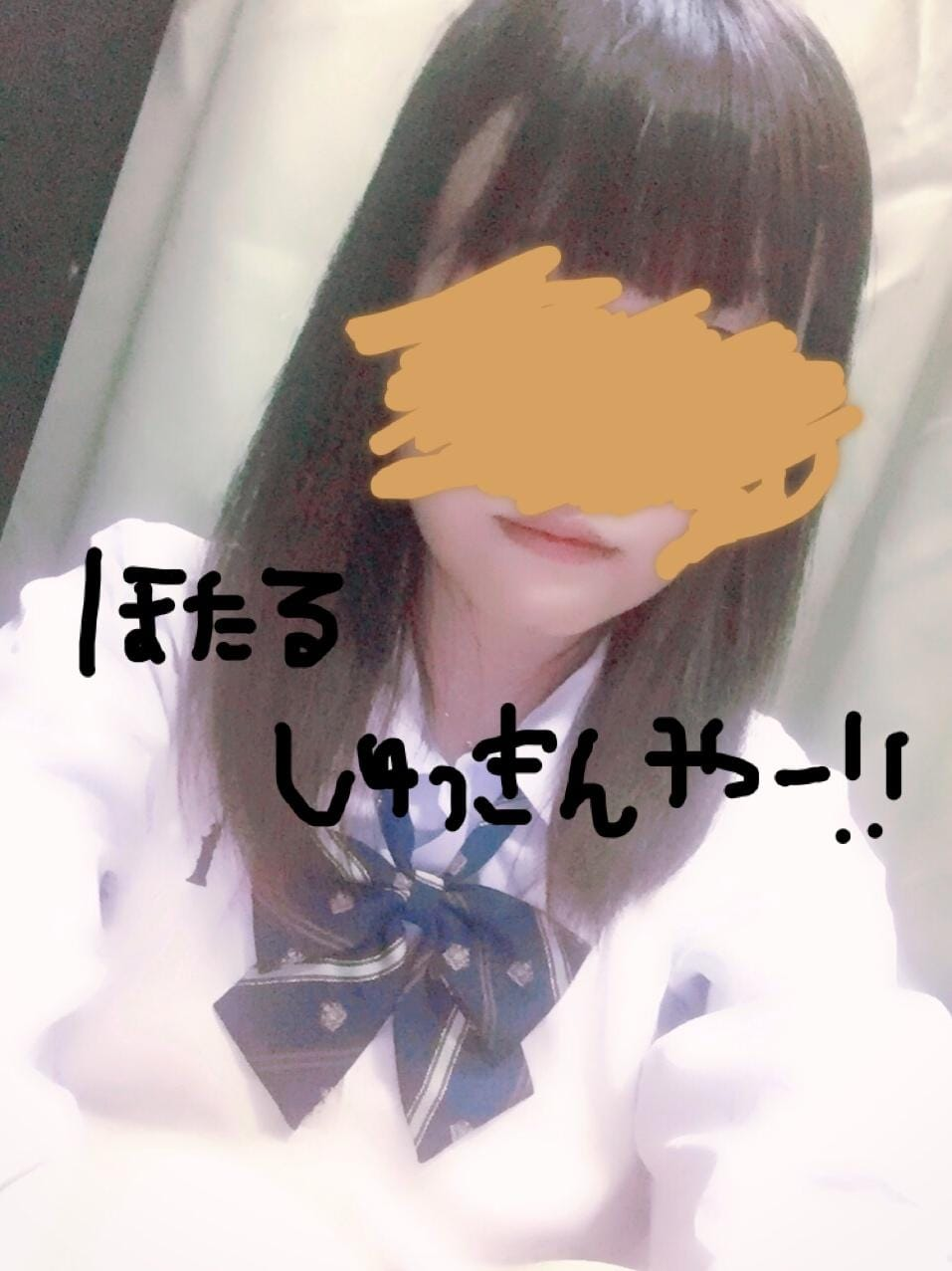 「☆☆ほ た る\( ´ω` )/」05/24(木) 20:56 | ほたるの写メ・風俗動画