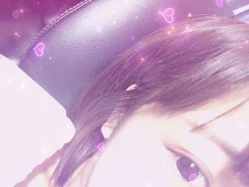 「10時半から♡」05/24(木) 21:49 | サナの写メ・風俗動画