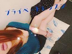 「♪」05/24(木) 22:22 | ユアの写メ・風俗動画