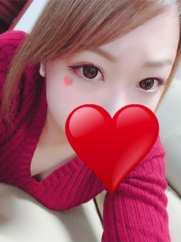 「お休み〜」05/24(木) 23:28    ななの写メ・風俗動画
