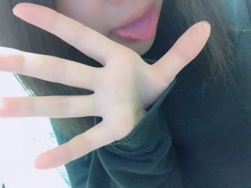 「あと5日」05/25(金) 01:01 | つばさの写メ・風俗動画