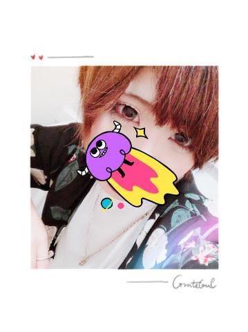 「お礼(^^)」05/25(金) 01:17 | エリナの写メ・風俗動画