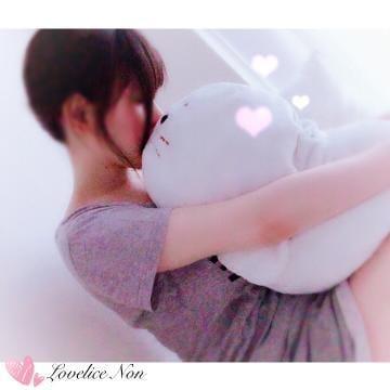 「おやすみ?」05/25(金) 02:09 | 音【ノン】の写メ・風俗動画