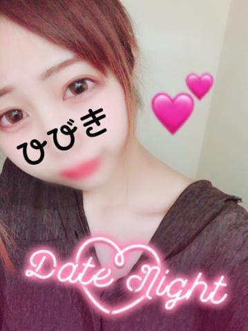 「夏仕様?」05/25(金) 03:02 | ひびき 期待度200%美少女の写メ・風俗動画