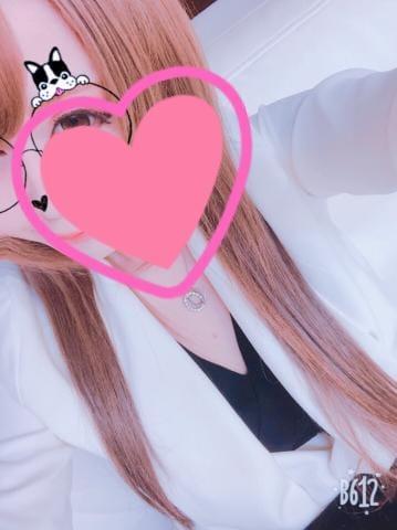 「ありがと♡」05/25(金) 03:12 | ほたるの写メ・風俗動画