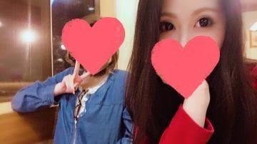 ヒメカ☆可愛いエロいこと大好き「LINEが」05/25(金) 04:17 | ヒメカ☆可愛いエロいこと大好きの写メ・風俗動画