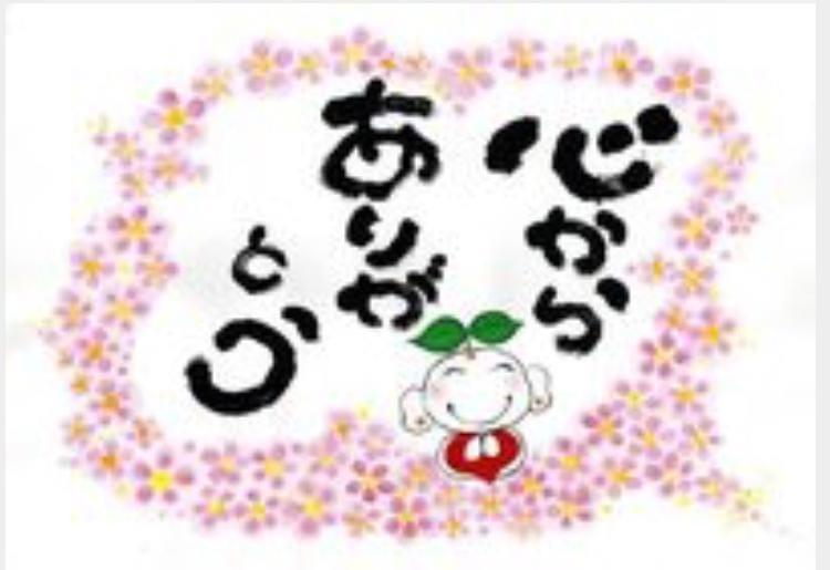 「昨日の、お礼」05/25(金) 11:44 | 牧野かほの写メ・風俗動画