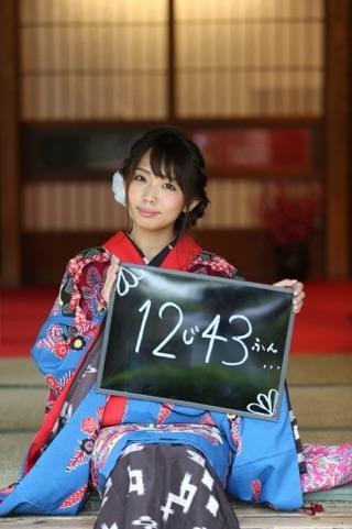 いのり「ありがとう*」05/25(金) 12:20 | いのりの写メ・風俗動画
