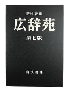「本日参加♪」05/25(金) 13:20 | 麻奈美の写メ・風俗動画