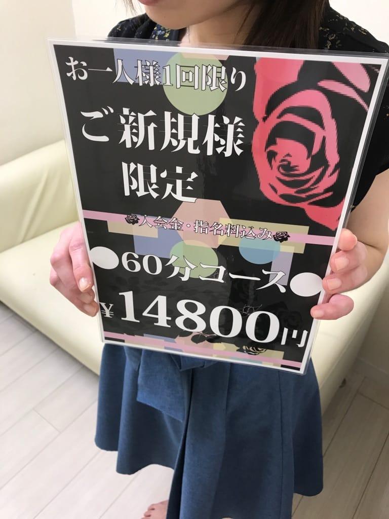 「記念撮影」05/25(金) 13:24 | 竹下あさひの写メ・風俗動画
