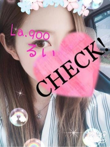 「おはよう♥」05/25(金) 13:44 | るい【超絶美女!!】の写メ・風俗動画