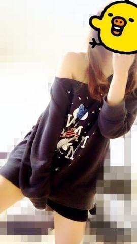 「ダイアナ*11号室のお兄さん」05/25(金) 13:45 | めるの写メ・風俗動画