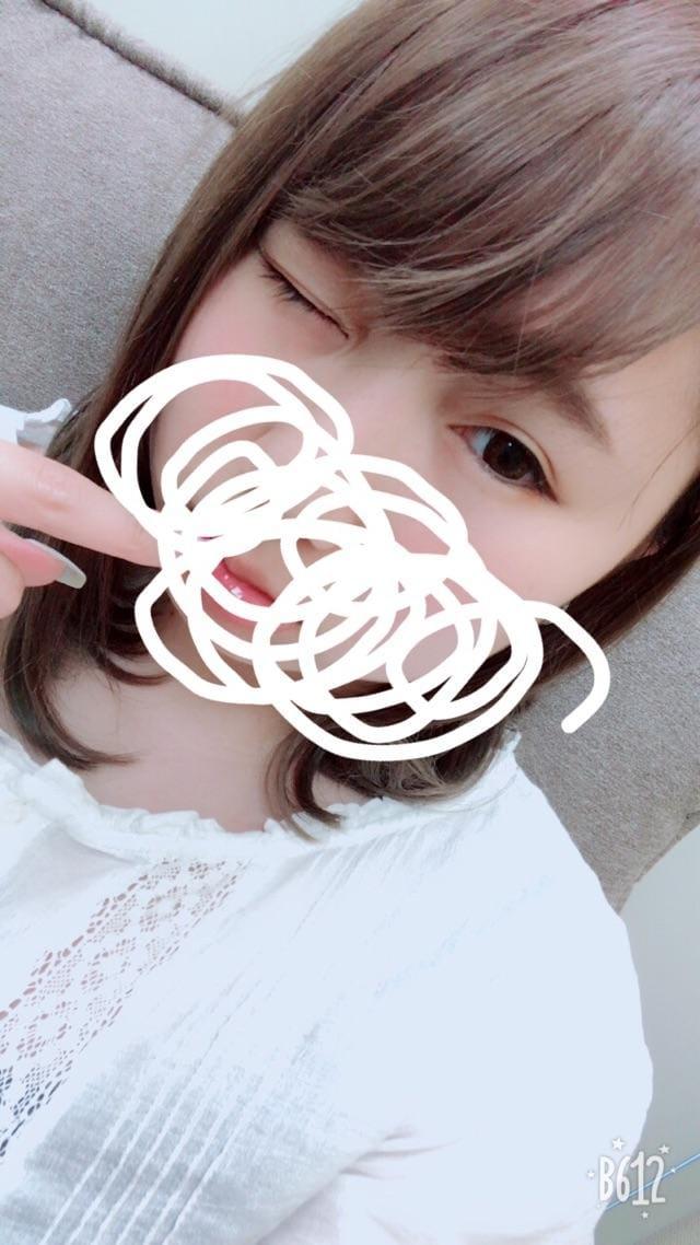 みるく「つくるぞー!」05/25(金) 17:32   みるくの写メ・風俗動画
