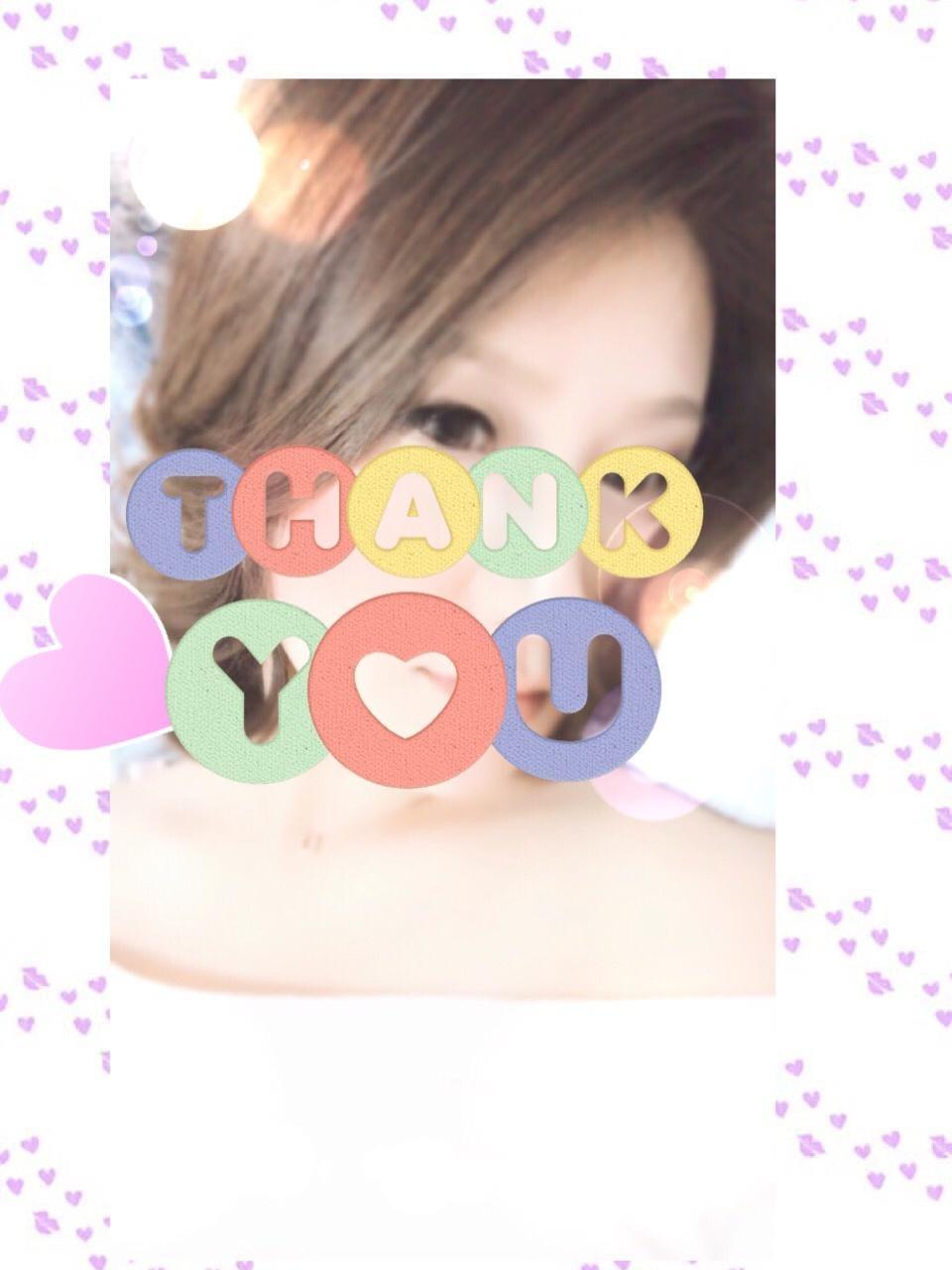 「ありがとう」05/25(金) 20:22 | あすかの写メ・風俗動画
