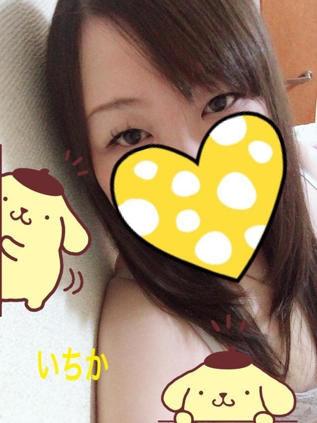いちか「戻ってます☆」05/25(金) 21:15 | いちかの写メ・風俗動画