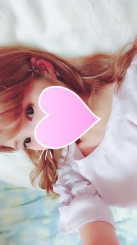 サヤカ☆圧倒的な可愛さ&リピ率「ふう」05/25(金) 21:48 | サヤカ☆圧倒的な可愛さ&リピ率の写メ・風俗動画