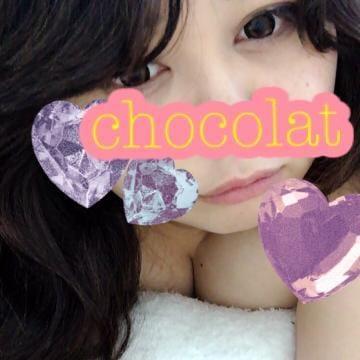 「こんばんは!」05/25(金) 23:22   ショコラの写メ・風俗動画