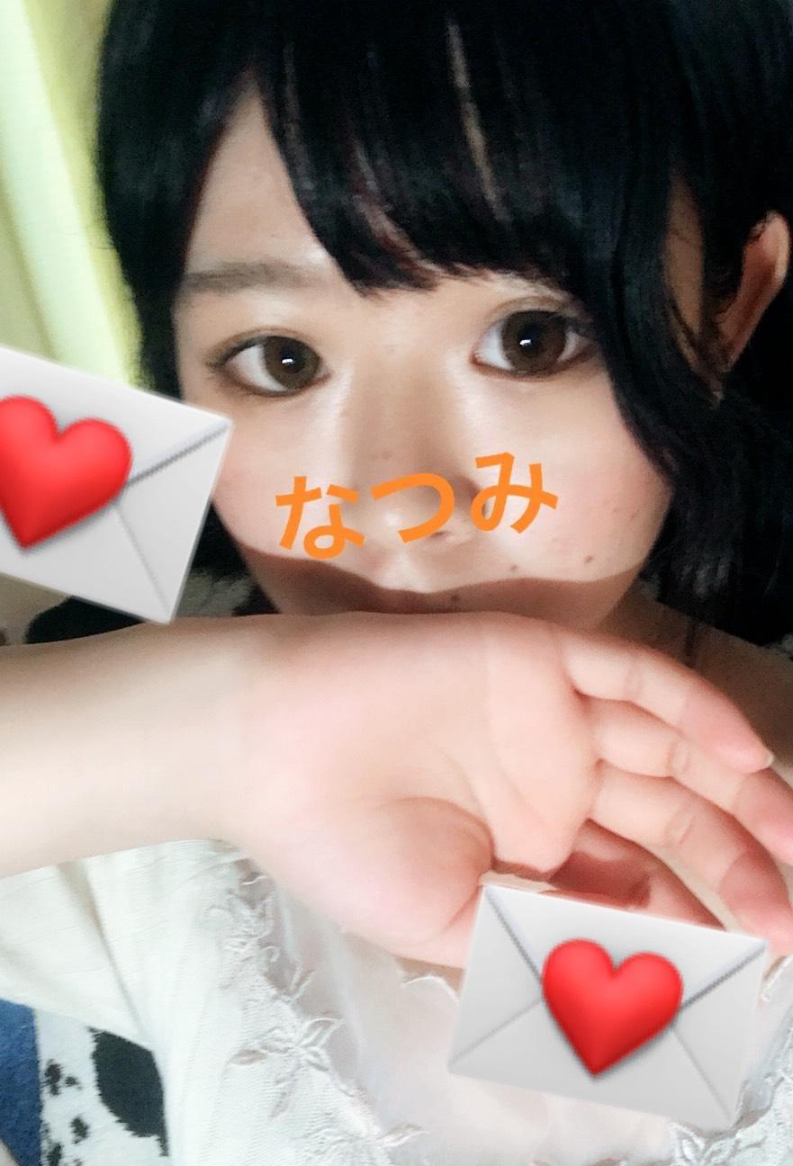 なつみ「明日もよろしくお願いします♪」05/25(金) 23:49 | なつみの写メ・風俗動画