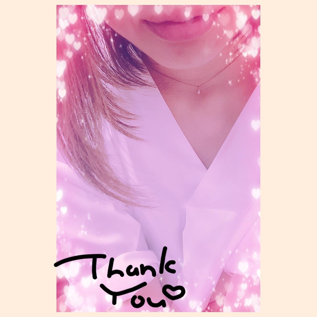 「ありがとうです(o^^o)」05/26(土) 00:23 | まなの写メ・風俗動画