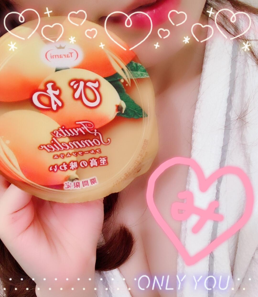 みなみ「みなみ」05/26(土) 01:19   みなみの写メ・風俗動画