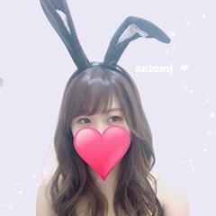 「おやすみなさーい」05/26(土) 01:21 | さとみの写メ・風俗動画
