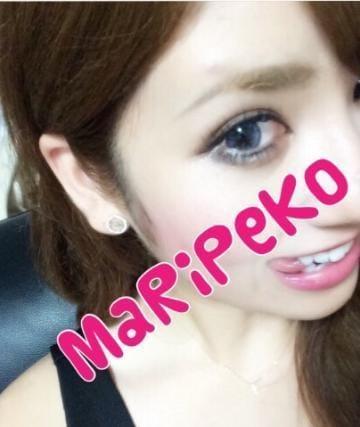 まりな【超美形素人娘】「Marina」05/26(土) 01:35 | まりな【超美形素人娘】の写メ・風俗動画