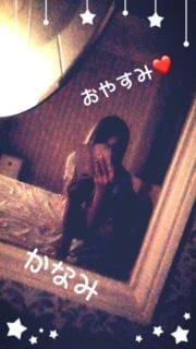 「ありがとうっっ」05/26(土) 03:45 | カナミの写メ・風俗動画